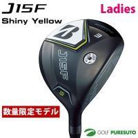 【レディース】 しっかり振りたい女性アスリートゴルファーへ。 ●全身反発ヘッド×POWER SLIT...