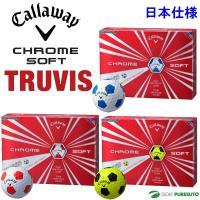 ★即納★ TRUVISテクノロジーは、ボールが大きく見え、アドレス時の安心感と集中力が向上します。 ...
