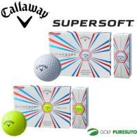スーパーソフトな 2ピースボール「SUPERSOFT ボール」誕生。 「SUPERSOFT ボール」...