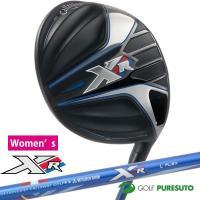 このぶっ飛びが、私のゴルフを変える。XR 16 ドライバー ■ロフト角(度):12.5 ■長さ(イン...