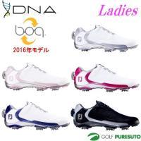 ★即納★ さらに進化を遂げたD.N.A. Boaのウィメンズモデル 【商品特徴】■Boaクロージャー...