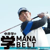 ★即納★ 「MANABELT」は背後から腕の動きをブロックして、正しいスイングの動きへとサポートする...