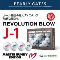 ★即納★ RB/J-1specは、ティーショットにおける日本人の体幹に合った 振り抜きの良さ、がほし...