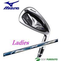 女性ゴルファーもスライス回転から飛ぶドロー回転へ。 【グリップ】レディースオリジナルラバーグリップ(...
