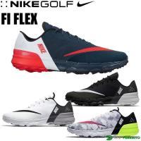 ★即納★ ナイキ FI フレックス (ワイド) メンズ ゴルフシューズは、Nike Freeをヒント...