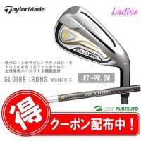 ★即納★ 新グローレのやさしいテクノロジーを全ての女性ゴルファーのために。女性専用ハイロフト&軽量設...