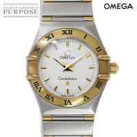 オメガ OMEGA コンステレーション ミニ 1262 30 レディース 腕時計 コンビ ホワイト ...