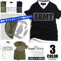 【メール便対応】 ※メール便対応のTシャツ類等は2〜3枚までは同梱可能です。 ブランド:SHISKY...