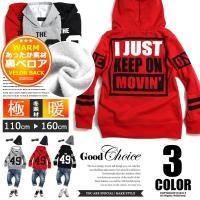 【メール便不可】 ブランド:SHISKY シスキー カラー:グレー/レッド/ブラック 素材:ポリエス...
