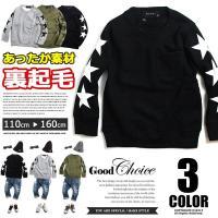 【メール便不可】 ブランド:SHISKY シスキー カラー:グレー/カーキ/ブラック 素材:ポリエス...