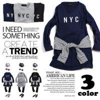 【メール便対応】 ブランド:SHISKY カラー:3カラー 素材:ポリエステル65%綿35% サイズ...