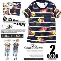 【メール便対応】 ブランド:TRIPLE STAR カラー:2カラー 素材:COTTON100% サ...