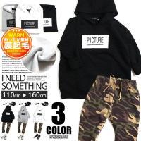 【メール便不可】 ブランド:SHISKY シスキー カラー:ホワイト/グレー/ブラック 素材:ポリエ...