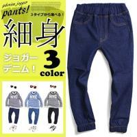 【メール便不可】 ブランド:SHISKY カラー:3カラー 素材:ポリエステル24% 綿74% ポリ...