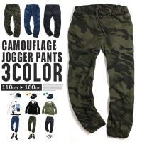 【メール便対応】 ブランド:SHISKY カラー:3カラー 素材:ポリ65%綿35% サイズ感:ふつ...