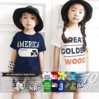【メール便対応】 ブランド:SHISKY カラー:10COLOR 素材:綿100%※グレーはポリ75...