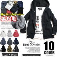 【メール不可】 ブランド:SHISKY シスキー カラー:10カラー 素材:ポリエステル70%綿30...