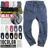 【メール便不可】 ブランド:SISKY シスキー カラー:10カラー 素材:ポリエステル70%/綿3...