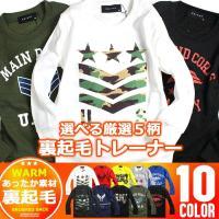 【メール不可】 ブランド:SHISKY シスキー カラー:10カラー 素材:ポリエステル65%綿35...