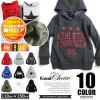 【メール不可】 ブランド:SHISKY シスキー カラー:10カラー 素材:ポリエステル76%綿21...