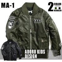 ブランド:ADORU KIDS アドルキッズ カラー:カーキ/ブラック 素材:ポリエステル100% ...