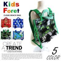 【メール便対応】 ブランド:KIDS FORET カラー:5COLOR 素材:塩化ビニール樹脂 SI...