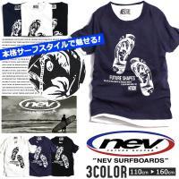 【メール便対応】 ※メール便対応のTシャツ類等は2〜3枚までは同梱可能です。 ブランド:NEV SU...