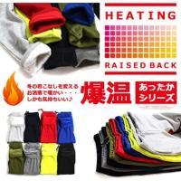【メール便不可】 ブランド:【SHISKY】 カラー:8COLOR 素材:ポリエステル70%綿25%...