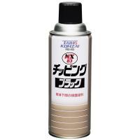 メーカー:タイホーコーザイ  品名:チッピングブラック  420ml   品番:NX83  商品内容...