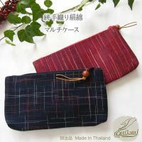 紺色の和風な絣織りコットンのマルチケース 織物の産地の東北タイにて絣布を購入して 東北タイのロイエ...