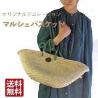 カゴ内部は綿麻のざっくりした布に刺繍とステッチが施されています。  どこにもないオリジナルのバッグで...