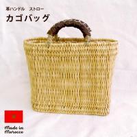 ちょっと出かけるのに便利なミニサイズのカゴバッグです。 レザー使いのハンドルが高級感です。 お財布と...