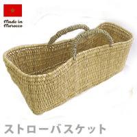使いやすい直方体の横長バスケット 普段のバッグと、小物入れ、ピクニック、裁縫などの道具入れに いろい...