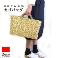 使いやすい 大きめサイズのカゴバッグです。 普段のバッグと、小物入れ、ピクニック、裁縫などの道具入れ...