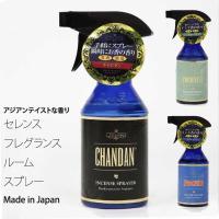 天然100%のエッセンシャルオイルを配合した、ワンランク上の香です。 フレグランスオイル(人工的に作...