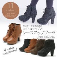 サイドジッパー式で脱ぎ履き楽々、 季節感とこなれ感を叶える素材。  Sサイズ(22.0〜22.5cm...