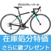 @自転車本体・フレーム≫ロードバイク・ロードレーサー≫レディース(女性用) FELT(フェルト) ※...