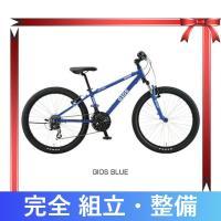 @自転車本体・フレーム≫ジュニア・キッズ(子供用自転車)≫マウンテンバイク(MTB)≫22インチ G...