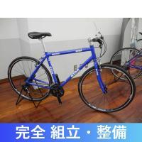 @自転車本体・フレーム≫クロスバイク≫クロスバイク(700×28c)≫Vブレーキ仕様 GIOS(ジオ...