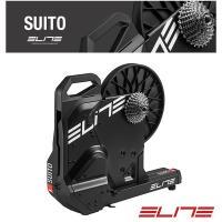 《即納》ELITE(エリート) SUITO(スイート)ダイレクトドライブローラー台 イントラクティブサイクルトレーナー シマノスプロケット付属