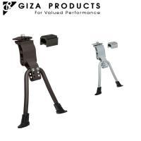 《即納》GIZA ギザ CD-125A アジャスタブルWレッグセンタースタンド