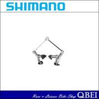 @コンポーネント・パーツ≫シクロクロス専用≫ブレーキ≫カンチブレーキ SHIMANO(シマノ) ※ ...