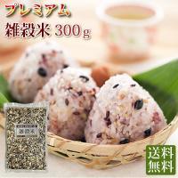 赤米、黒米をふんだんに使用した健康ブレンド十穀米です。 今話題の発芽玄米をはじめ、白米にプラスアルフ...