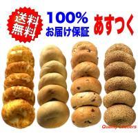 (「チョコチップ」再開!!)  ● パンはやはり「できたて」が一番。「冷凍」は2番目の方法です。  ...