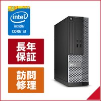 Windows 8.1 64ビット / Core i3-4160 / 4GB / 500GB / D...