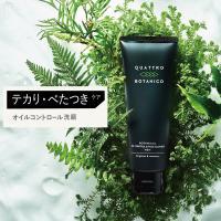 メンズ 洗顔 オイリー肌用 クワトロボタニコ ボタニカル オイルコントロール&フェイスクレンザー 男性用 洗顔料