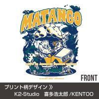 マタンゴ【蓄光】 プリントT-シャツ/レッド Mサイズ