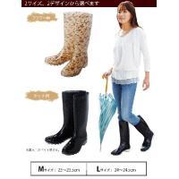 ★キュートなデザインの長靴「レインブーツ」★