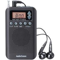 薄型約15mmの便利ラジオ。  ●ワイドFM対応! ●メモリー選局/AM20局・FM20局 ●混信や...
