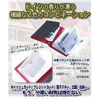★カードケース CCP42/LE レッドペッパー★